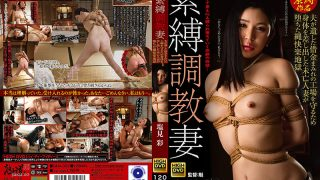 GMA-022 Aya Shiomi performing in Breaking In A Wife With S&M Pleasure A …