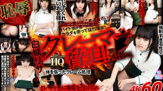GOPJ-557 Risa Shiroki performing in [VR] High-Quality Dramatic High Res …