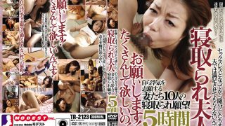 TR-2123 performing in Cuckolding Wives Please! We Need Plenty! Wives …