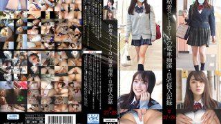 SHIND-014 Adhesive Stalker M Train Slut Home Invasion Record … …