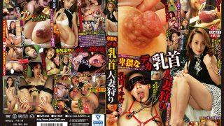 NJH-003 Obscene Big Nipple Married Woman Hunting Rando Mirei… …