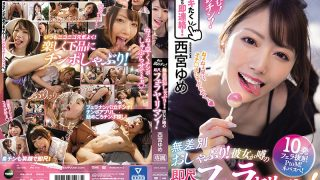 IPX-710 Yume Nishimiya performing in Come Forth! Cock Suckers! Indiscri …