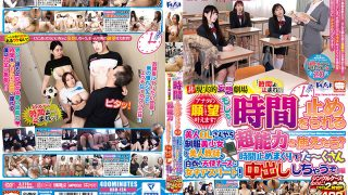 KRU-124 performing in Unrealistic Daydream Theater – We Make Your Mos …