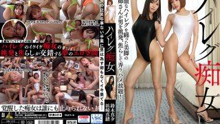 KYMI-014 Mao Hamasaki performing in High Leg Wearing Slut. (kymi00014, …