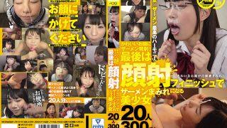 MUCD-250 Yuzuka Shirai performing in Shooting Semen Into Her Cute Face! …