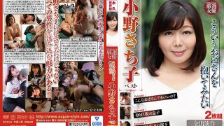 NSFS-018 Sachiko Ono performing in I Want To Try Fucking This Kind Of M …