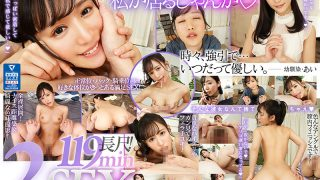 PRVR-042 Ai Hoshina performing in [VR] [HD] Birth of Lovey Dovey VR Wit …