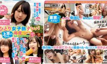 FTHTD-004 performing in Picking Up Girls Travelling Alone. JyoKyo-cha …