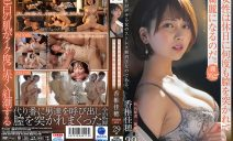 KIRE-056 A Woman Gets Pierced In Her Vagina Many Times On Holidays And … …