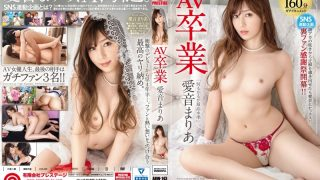 ABW-143 Maria Aine Its Been Four And A Half Years Since Her AV Graduati… …