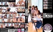 ANX-137 Miwa Suzaki performing in H*******m Seminar: BLACK Subject: Col …