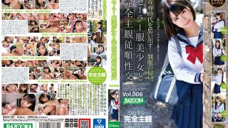 BAZX-307 performing in POV Sex With A Beautiful Girl In Sailor Unifor …