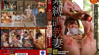 GMA-023 Azusa Misaki performing in S&M Training Wife Everyday Her Grand …
