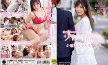 MXGS-1203 Sakura Tsuji A Small Devil College Student Who Is Active Whi… …