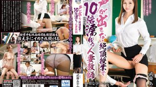 IQQQ-26 Ayaka Mutou performing in The Teacher, A Married Woman, Who Get …