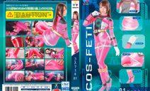 CSFT-01 Kosfechi 01 Pink Earth Momoka Kato… …