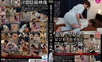 SPZ-1114 performing in Surprisingly Easy To Seduce! Older Masseuse At …