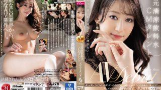 JUL-693 Minase Amakawa performing in I Want To Shine Again Like I Did B …