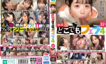 KAGN-006 performing in [Self Shots] Blowjobs Anywhere4: 11 People. (k …