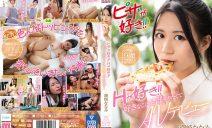 MIFD-180 Nanami Shiozaki performing in She Loves Pizza! She Loves Sex! …