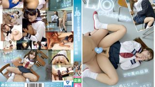 MMB-384 performing in LJO One Summer Experience Of (The Last High S** …