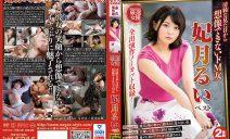NSFS-026 Hizuki Rui performing in A Girl Whose Masochism Is Unimaginabl …