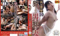NSFS-027 Kanade Tsuchiya performing in THE Japanese Girls 10: Wives Get …