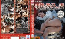 NSFS-028 Ai Mukai performing in Posted True Stories. Wife Caught Up In …