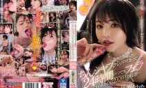 PRED-340 Riona Hirose performing in My Senior Riona Who Is Famous For H …
