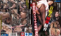 XRL-025 Rena Asami performing in Breeding With A Servant In A Dog Colla …
