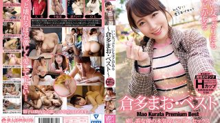 YMDD-243 Mao Kurata performing in I Can Only Pretend To Be A Good Girl …