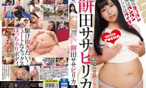 GUN-863 Sasapirika Mochida performing in Her Face Is **** Her Body Is B …