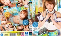 FOCS-027 Mio Mashiro performing in (Full POV) Amazing Cosplay For A Hot …