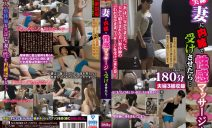 FUFU-202 performing in When I Went To Get A Sensual Massage Without T …