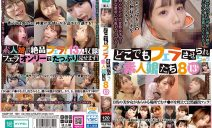 KAGP-187 Amateur Girls Who Can Be Blow Everywhere 8 13 People… …