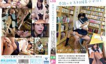 MMB-388 Himeri Osaki performing in Amazing Nerdy Beautiful Y********l I …