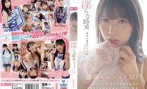 MUKC-018 Shirato Hana performing in Indecent Time: A Frustrated Beautif …