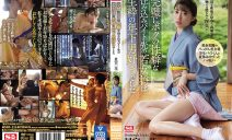 SSIS-215 Ichika Hoshimiya performing in My Boss From My Part Time Job I …